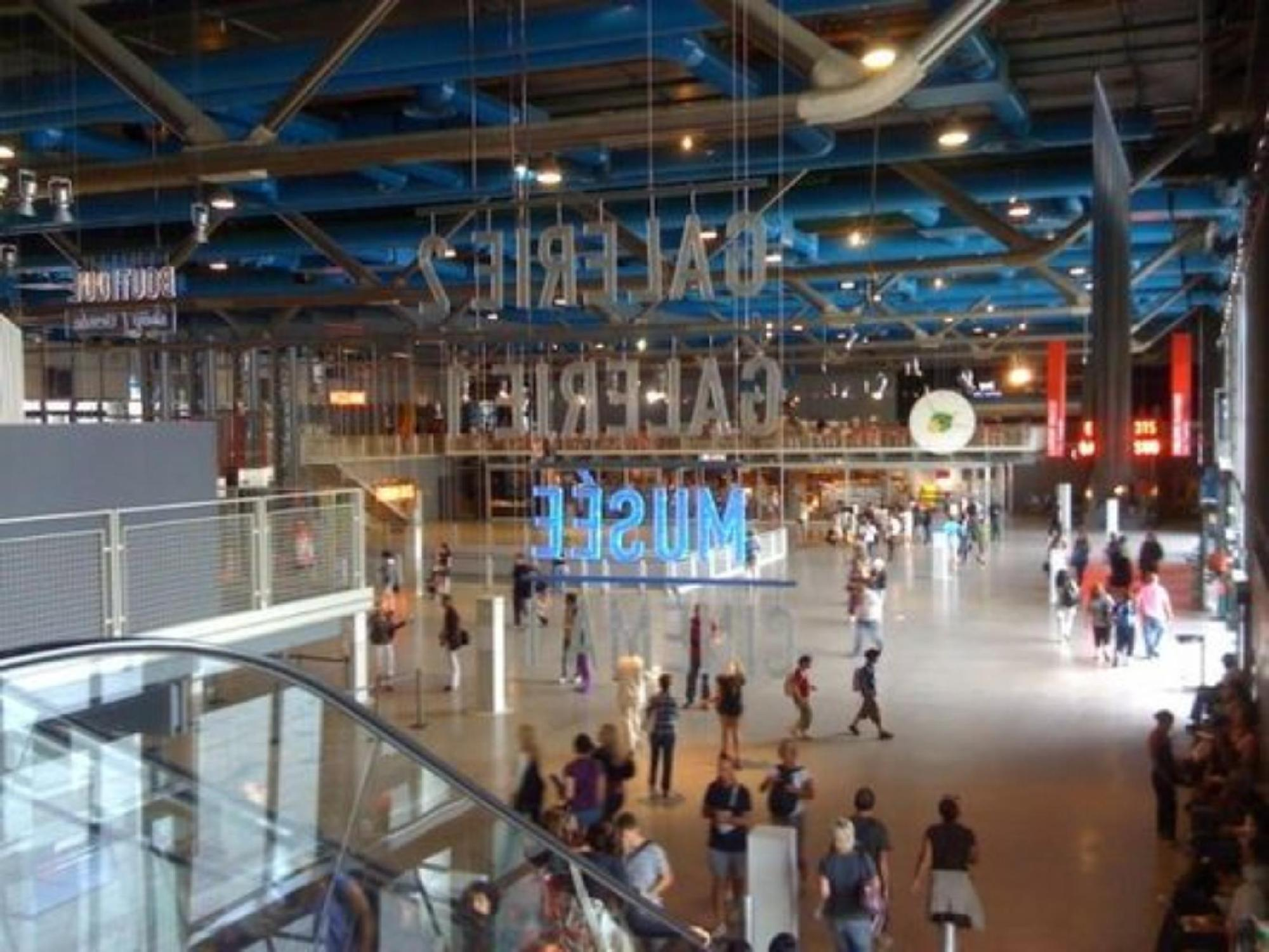 Children's gallery at the Centre Pompidou