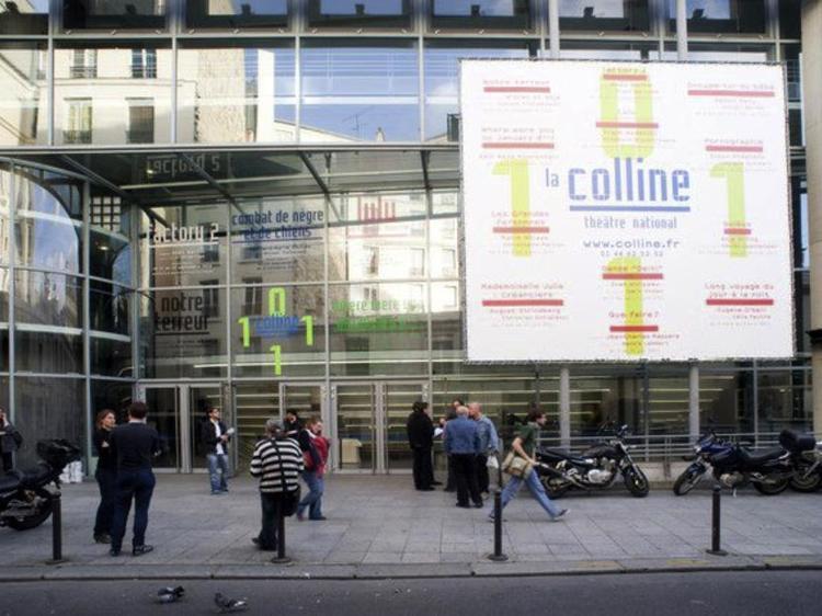 Théâtre national de la Colline