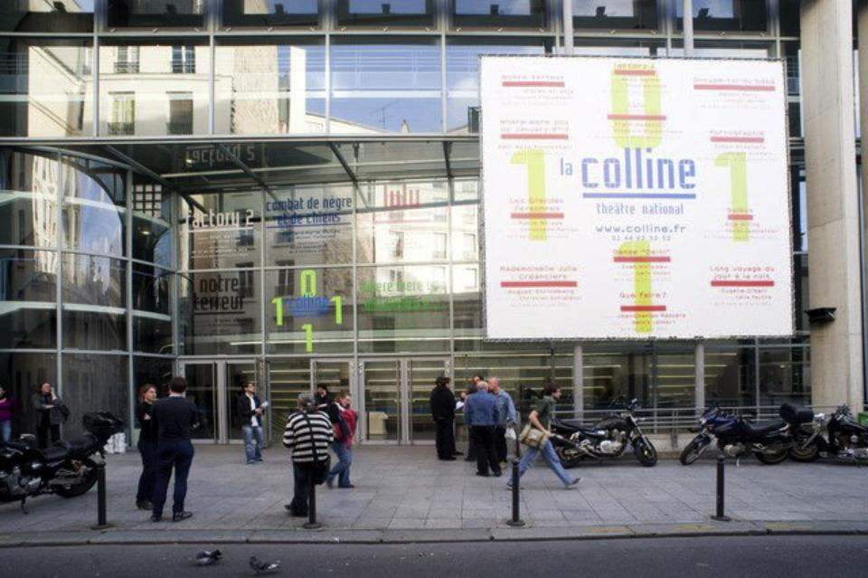 Théâtre national de la Colline