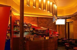 Promenade Lounge
