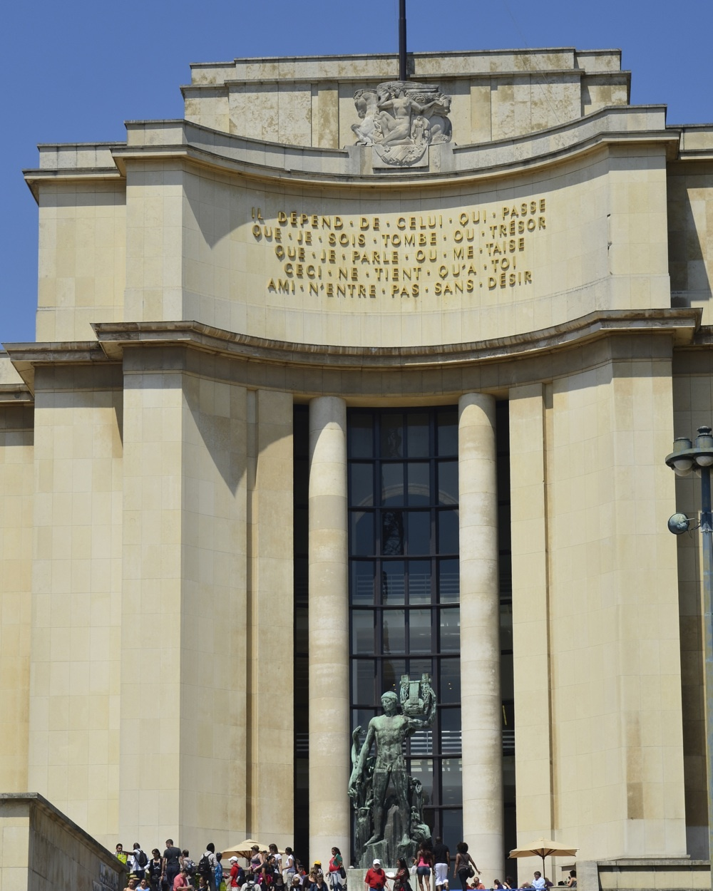 Palais de Chaillot, 75016 Paris