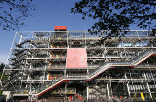 Centre Pompidou (cinema)
