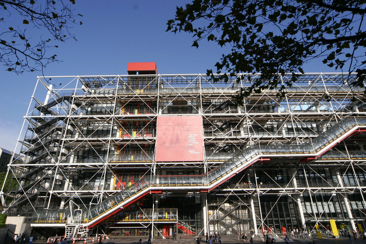 Photograph: Centre Pompidou