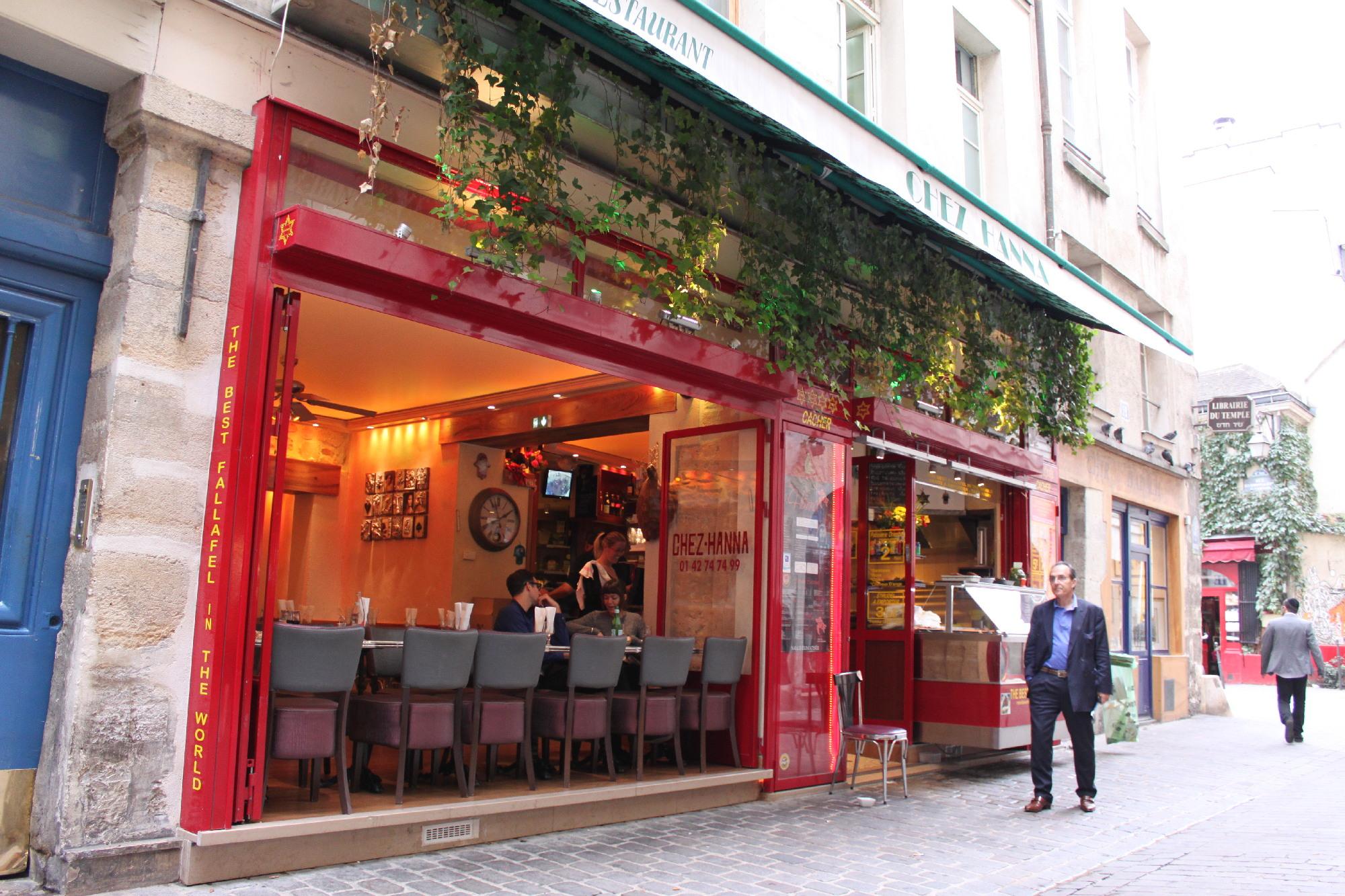 Restaurant: Chez Hanna