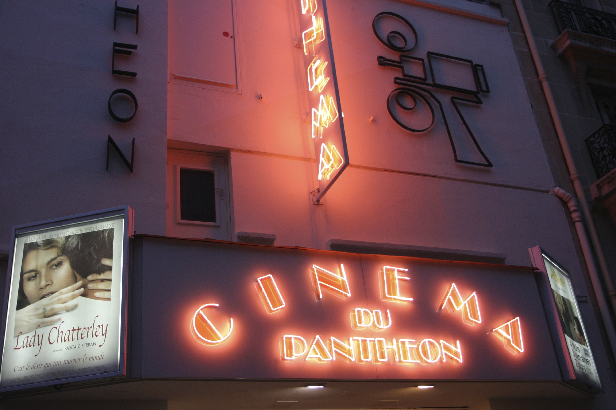 Independent cinemas in Paris
