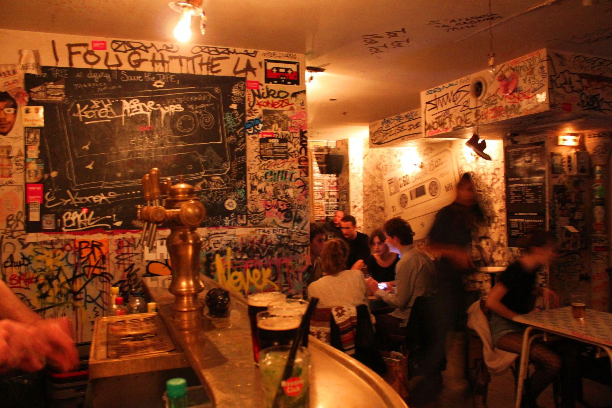 Bar: Tape Bar