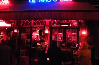 Who's Bar