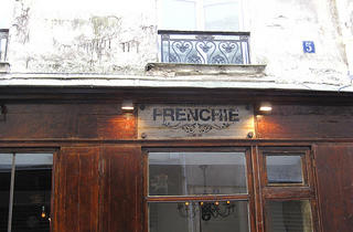 Frenchie Bar à Vins
