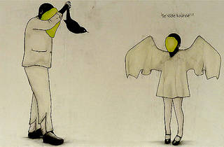 Pierrick Naud, 'La Nuit opère'