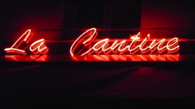 • Le vendredi à la Cantine de Belleville