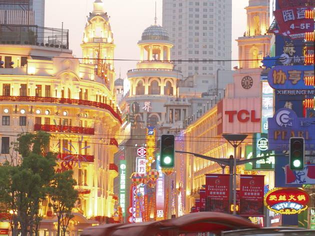 Shanghai • L'avenir social
