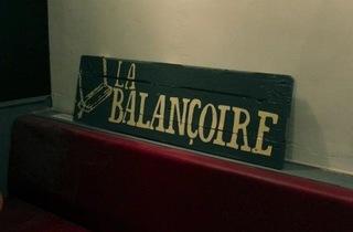 La Balançoire