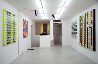 Lebenson Gallery