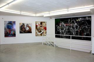 Addict Galerie