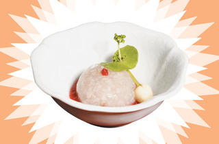 Lotus-root mochi with preserved-plum sauce