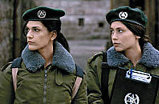 THE GREEN BERETS Sayar, left, and Schendar are on high alert.