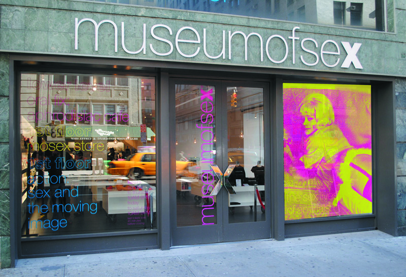 Exclusive Museum of Sex After Hours Party, Featuring the Universe of Desire Exhibit on February 10