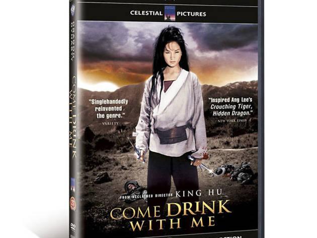 661.x600.timein.dvd.rev.fak.jpg