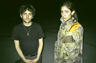 Chairlift + Twin Sister + Slowdance + Jason McMahon