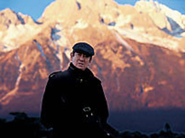 CLIMB EVERY MOUNTAIN Takakura makes his way through China's wilds.