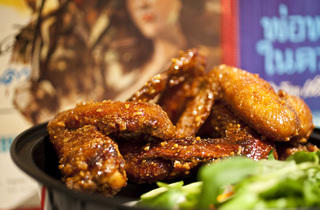 Pok Pok Wing (CLOSED)