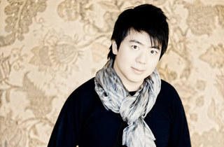 Lang Lang and Friends