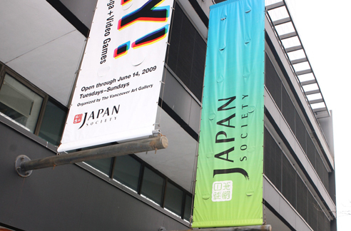 japansociety1