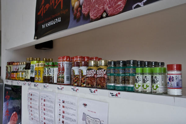 Japan Premium Beef