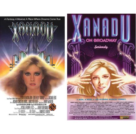 Xanadu (2007)
