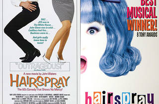 Summer Classic Film Series: Hairspray