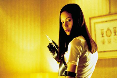 Asami Yamazaki, Audition (1999)