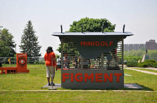 Figment (Photograph: Donald Yip)