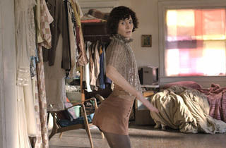 Miranda July in The Future