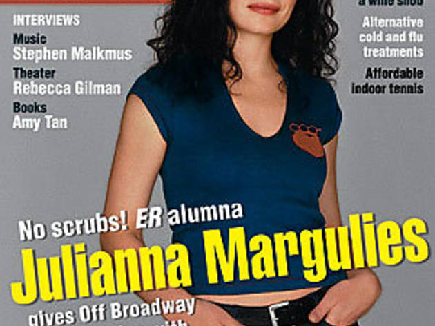 She's Making Media: Julianna Margulies