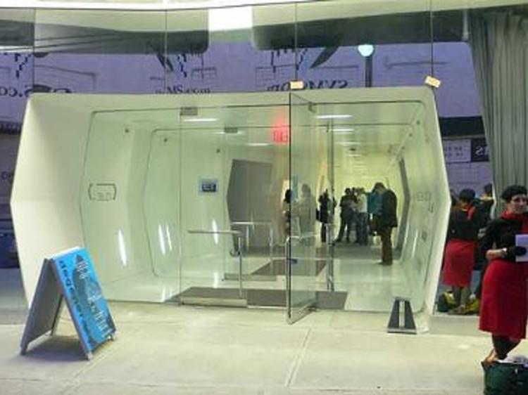 3LD Art & Technology Center