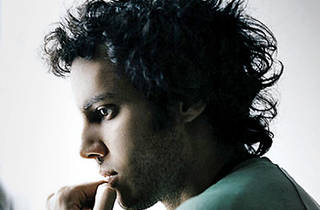 Deep Space: Four Tet