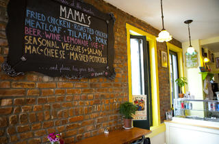 Mama's Food Shop (Photograph: Jakob Layman)