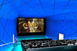 Museum of the Moving Image (rendering of main theater to be completed fall 2010)