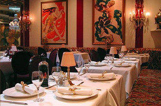 FireBird Russian Restaurant