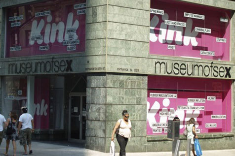 Museum of Sex (MoSex)