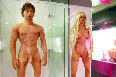 Museum of Sex (MoSex)