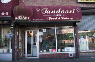 Tandoori Food & Bakery