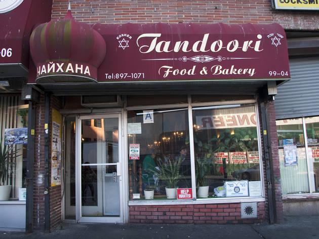 Tandoori Food & Bakery