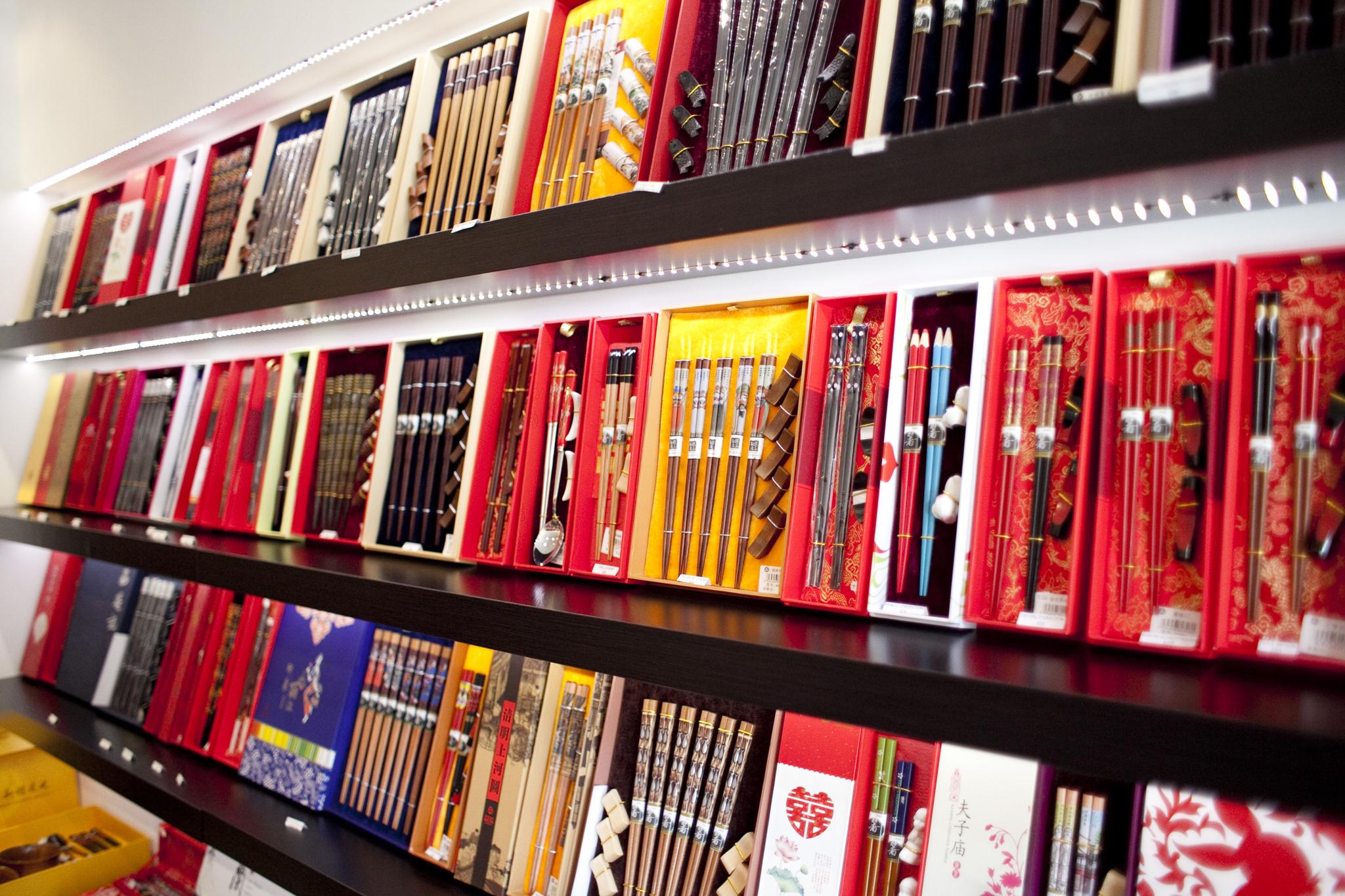 Yunhong Chopsticks Shop
