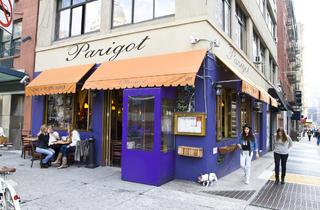 Parigot (Copyright Caroline Voagen Nelson, Photograph: Caroline Voagen Nels)