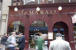 Le Marais (Photograph: Tova Carlin)
