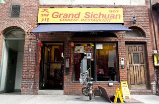 Grand Sichuan 74th Street