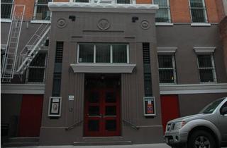 Ellen Stewart Theatre at La MaMa E.T.C.