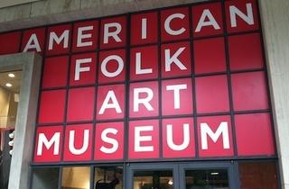 American Folk Art Museum, Lincoln Square branch
