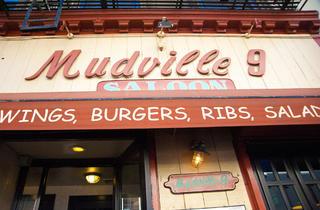 Mudville 9 (Photograph: Lauren Foy)